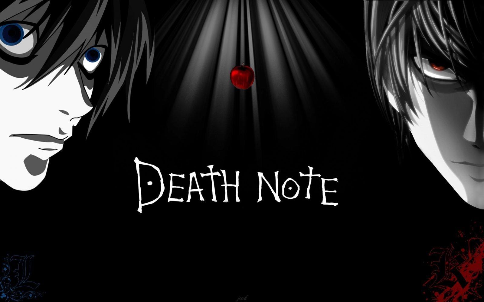 الموت مذكرة