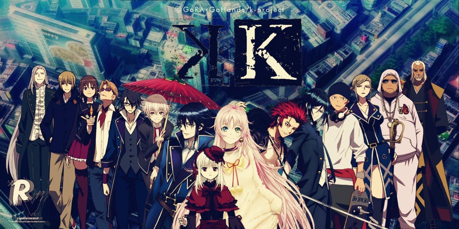 مراجعة انمي K project