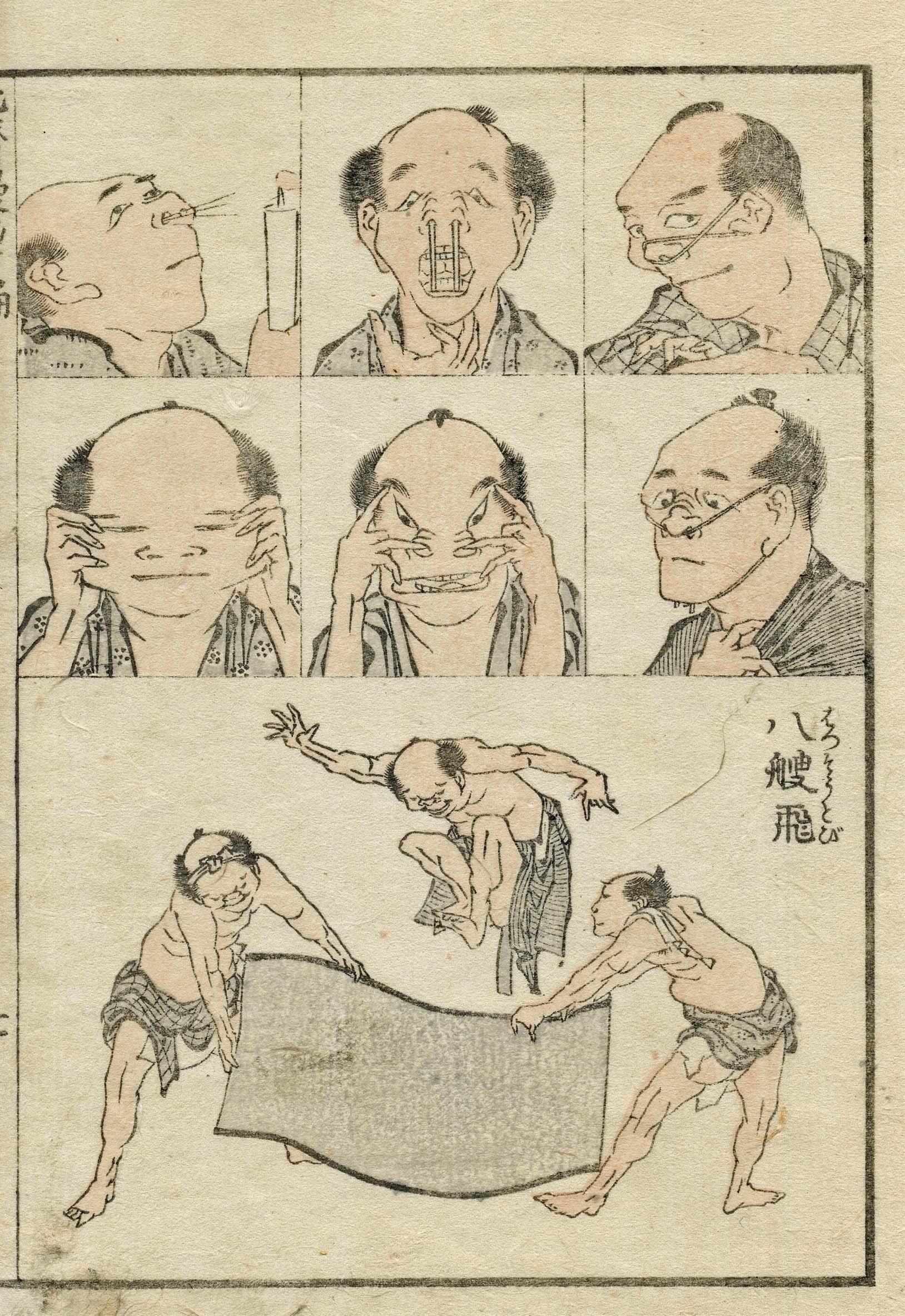 """مانجا """"سكيتشات هوكوساي 北斎漫画"""" - المصدر ukiyoe-ota-muse.jp"""